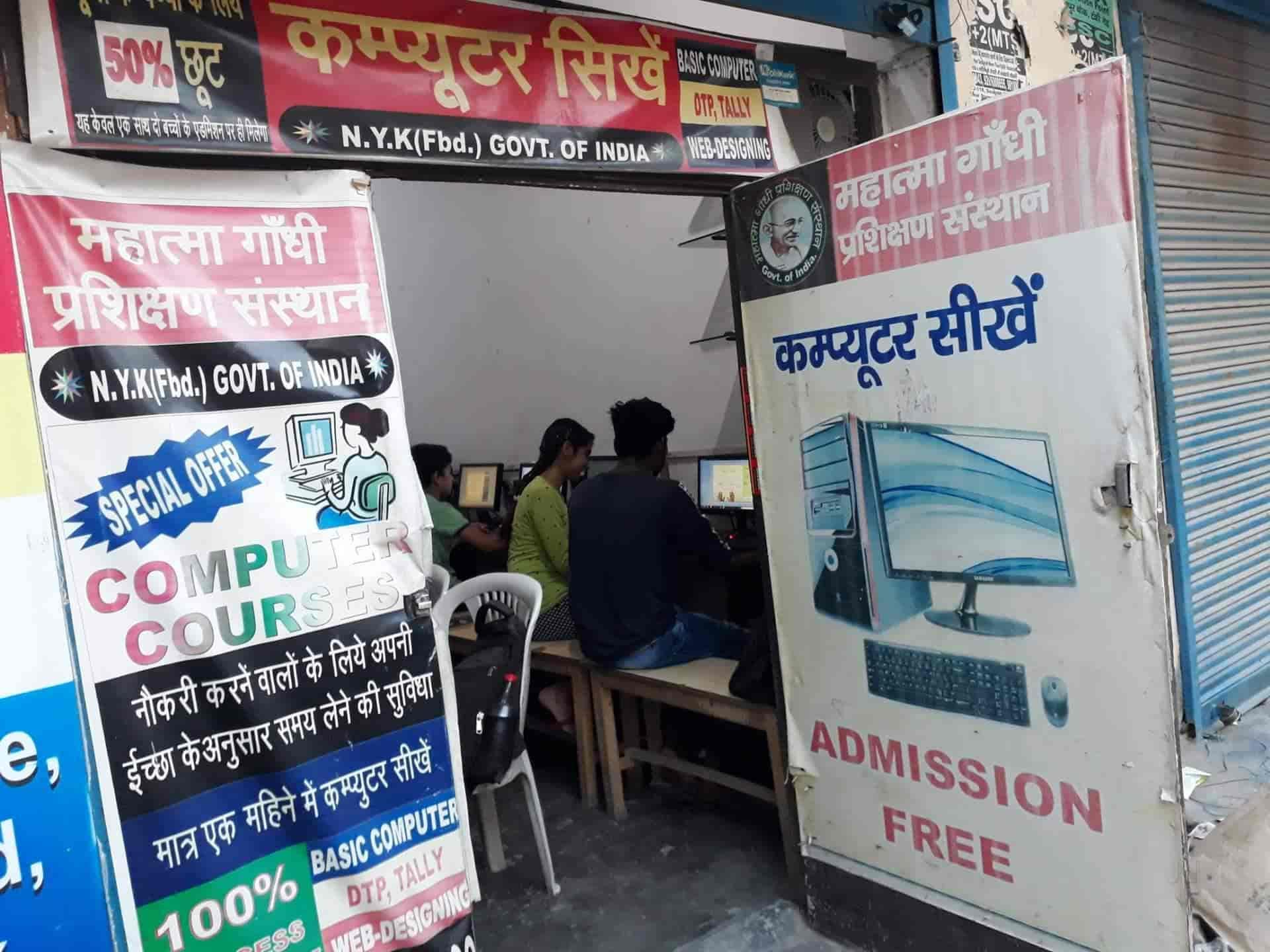 Mahatma Gandhi Training Institute, Badarpur - Computer