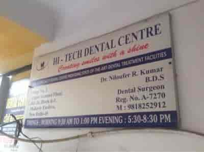 Hi tech dental centre, Palam, Delhi - Dentists - Justdial