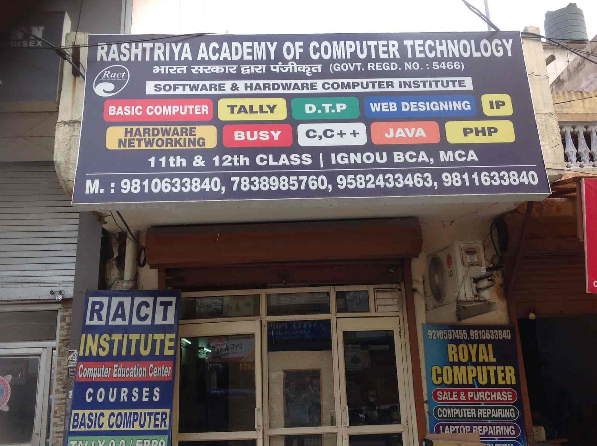Rashtriya Academy Of Computer Technology, Adarsh Nagar