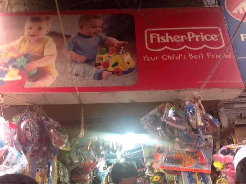 R  A  Fazal Elahi , Sadar Bazar - Toy Wholesalers in Delhi
