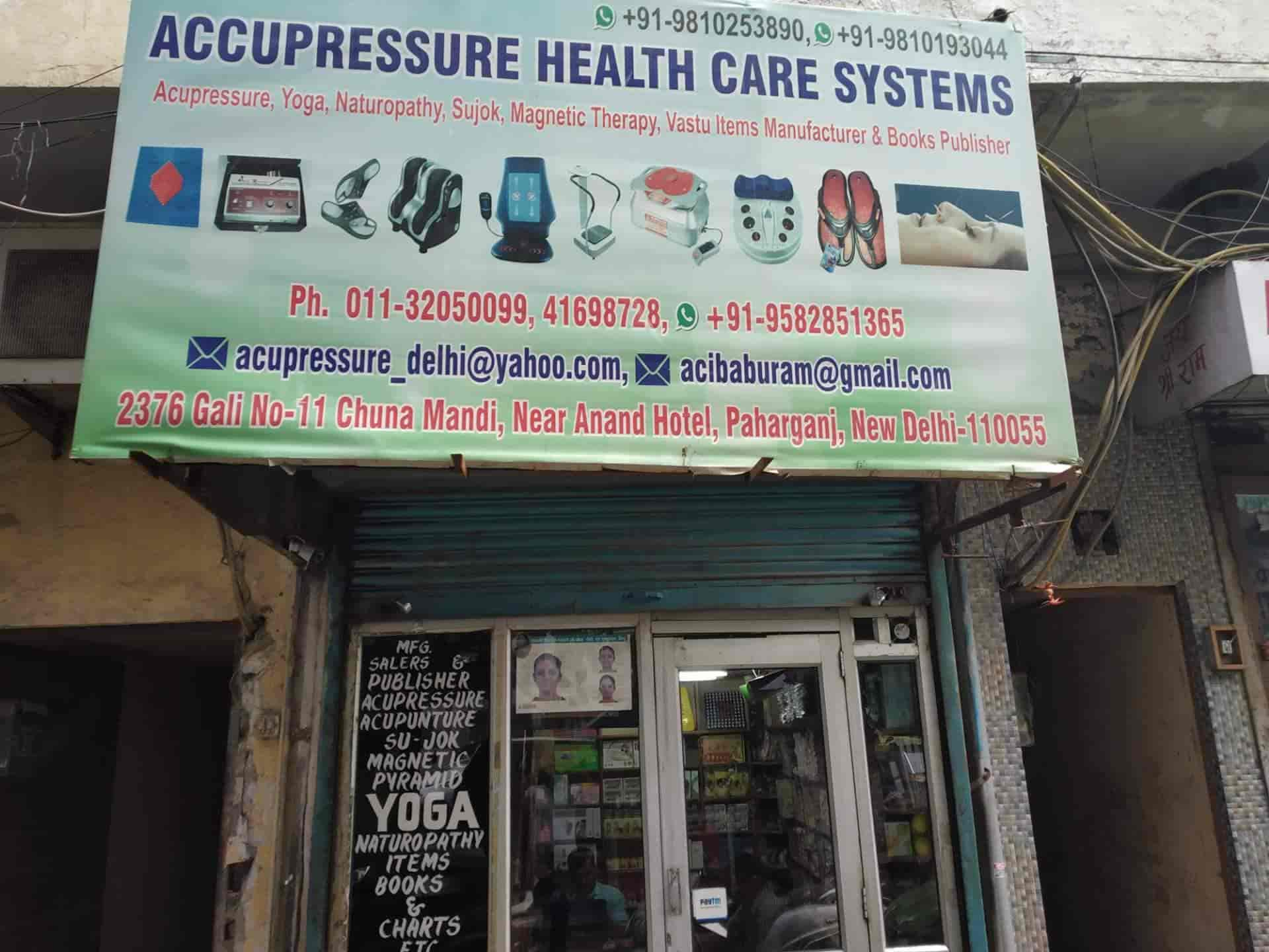 Accupressure Health Care System, Pahar Ganj - Surgical