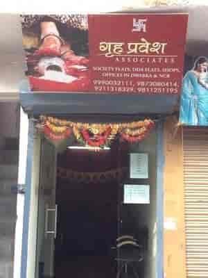 Furniture hub Dwarka Delhi - Furniture Dealers - Justdial