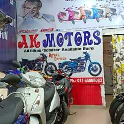 A K Motors