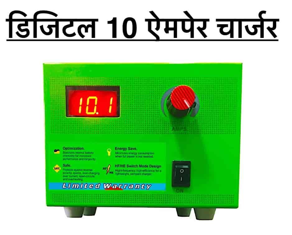 Samco Rubber & Batteries, TIS Hazari - Inverter Battery
