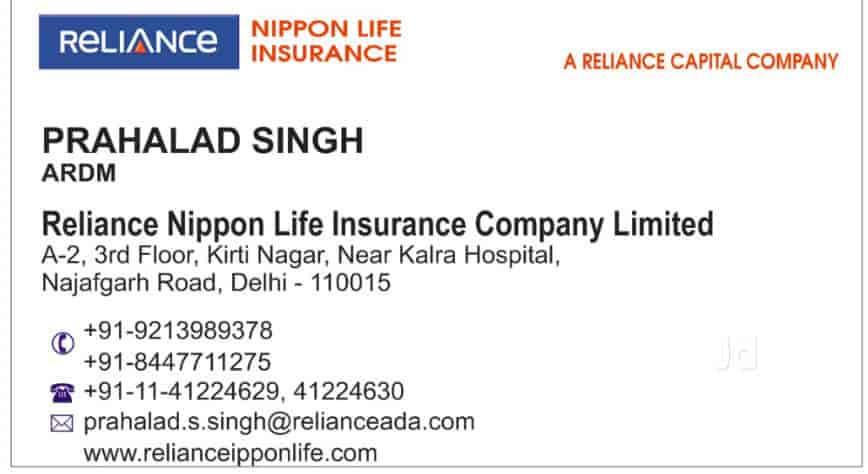 Find List Of Reliance Life Insurance In Delhi Justdial