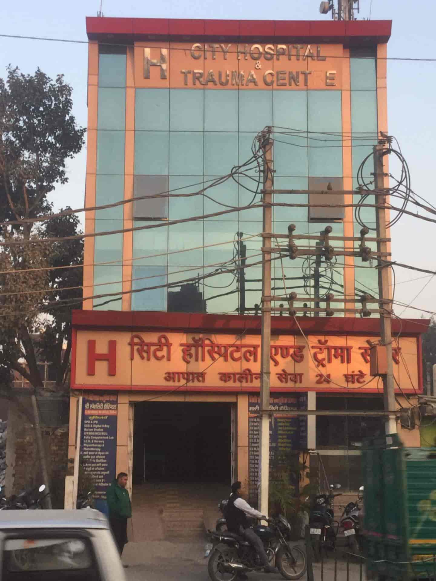 Top Public Hospitals In Dilshad Garden Best Government Hospitals Justdial