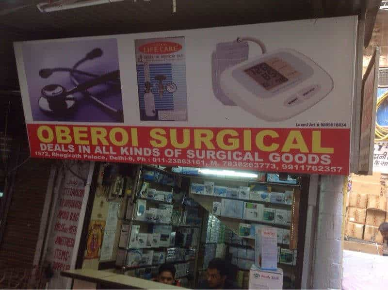 Oberoi Surgical, Bhagirath Palace - Medical Equipment