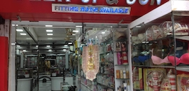 Cosmetic Retailers in Faridabad Sector 15, Delhi - Cosmetic ... 3fc5af4455