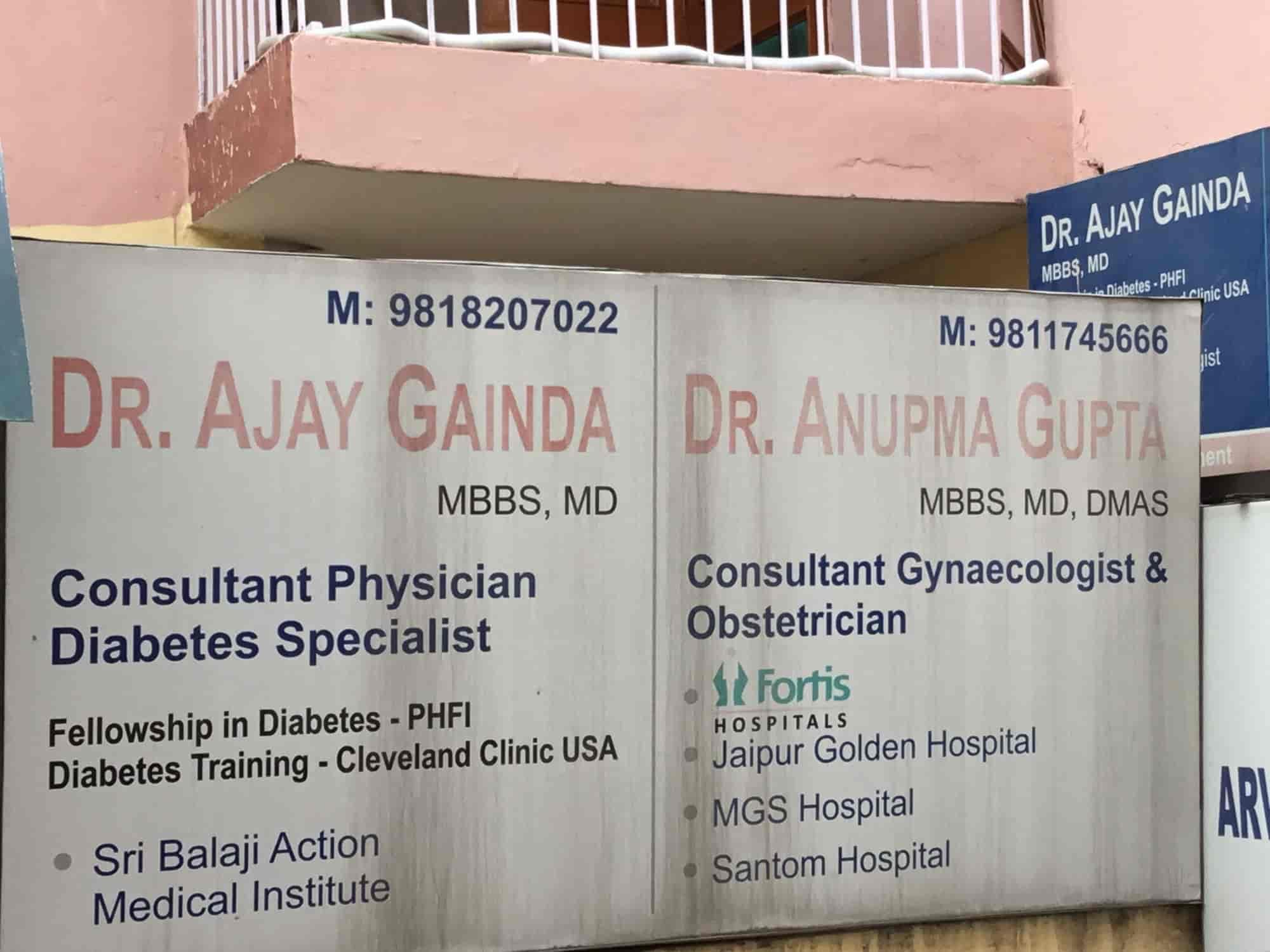 Dr  Ajay Gainda - General Physician Doctors - Book