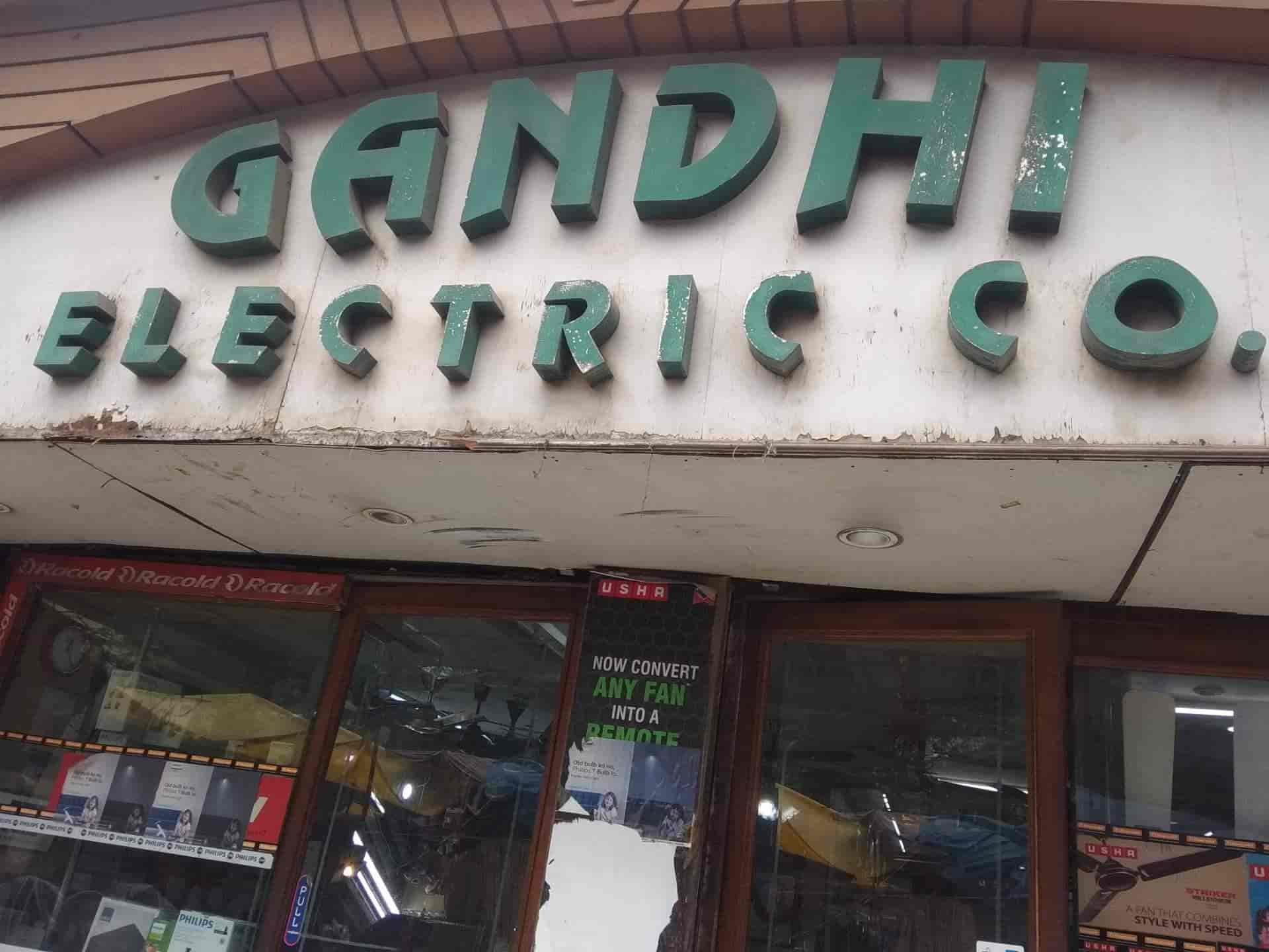 Gandhi Electric Company, Tilak Nagar - Air Cooler Dealers in