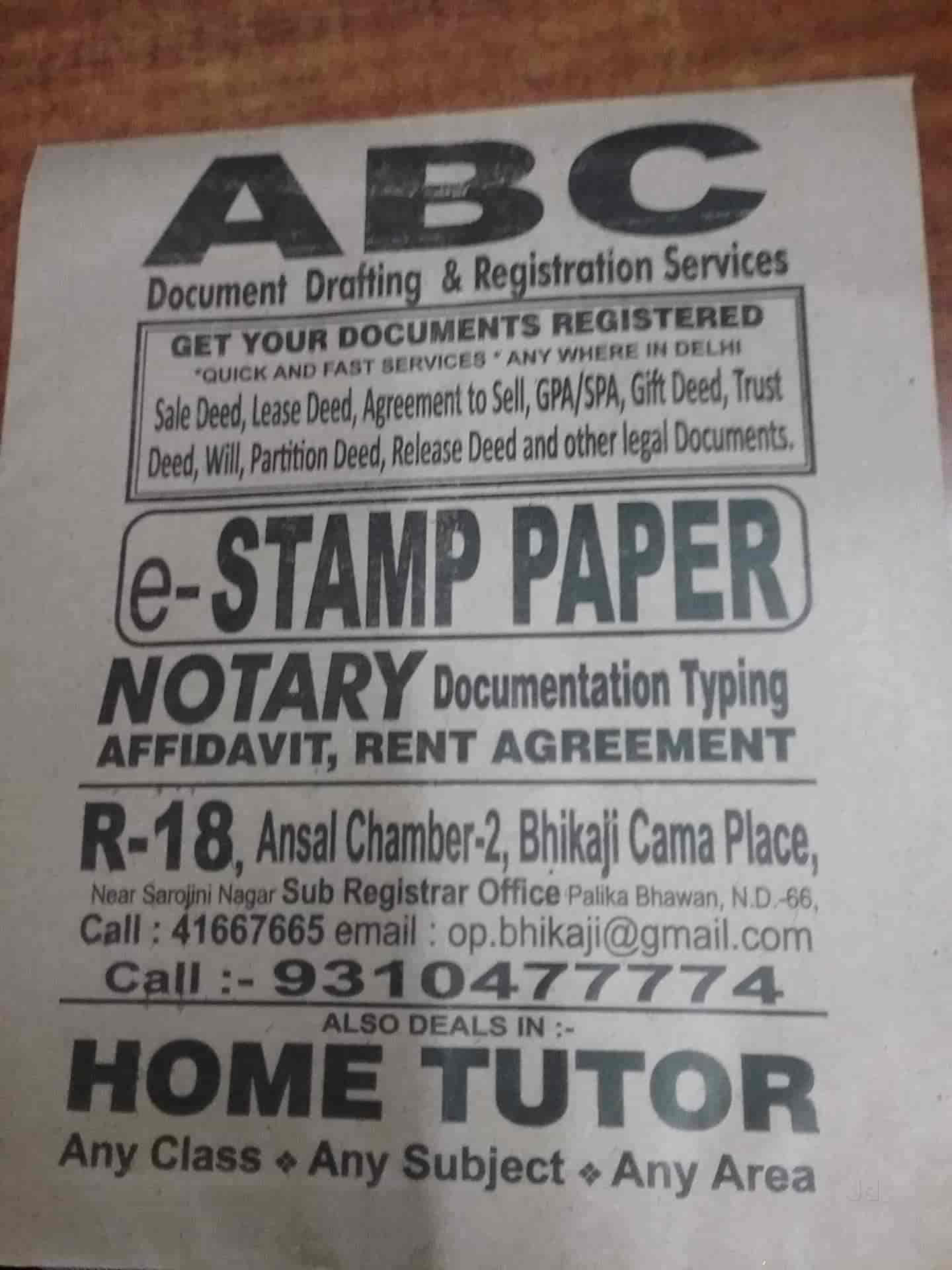 E Stamp Papers Notary Documentation Bhikaji Cama Place Notary