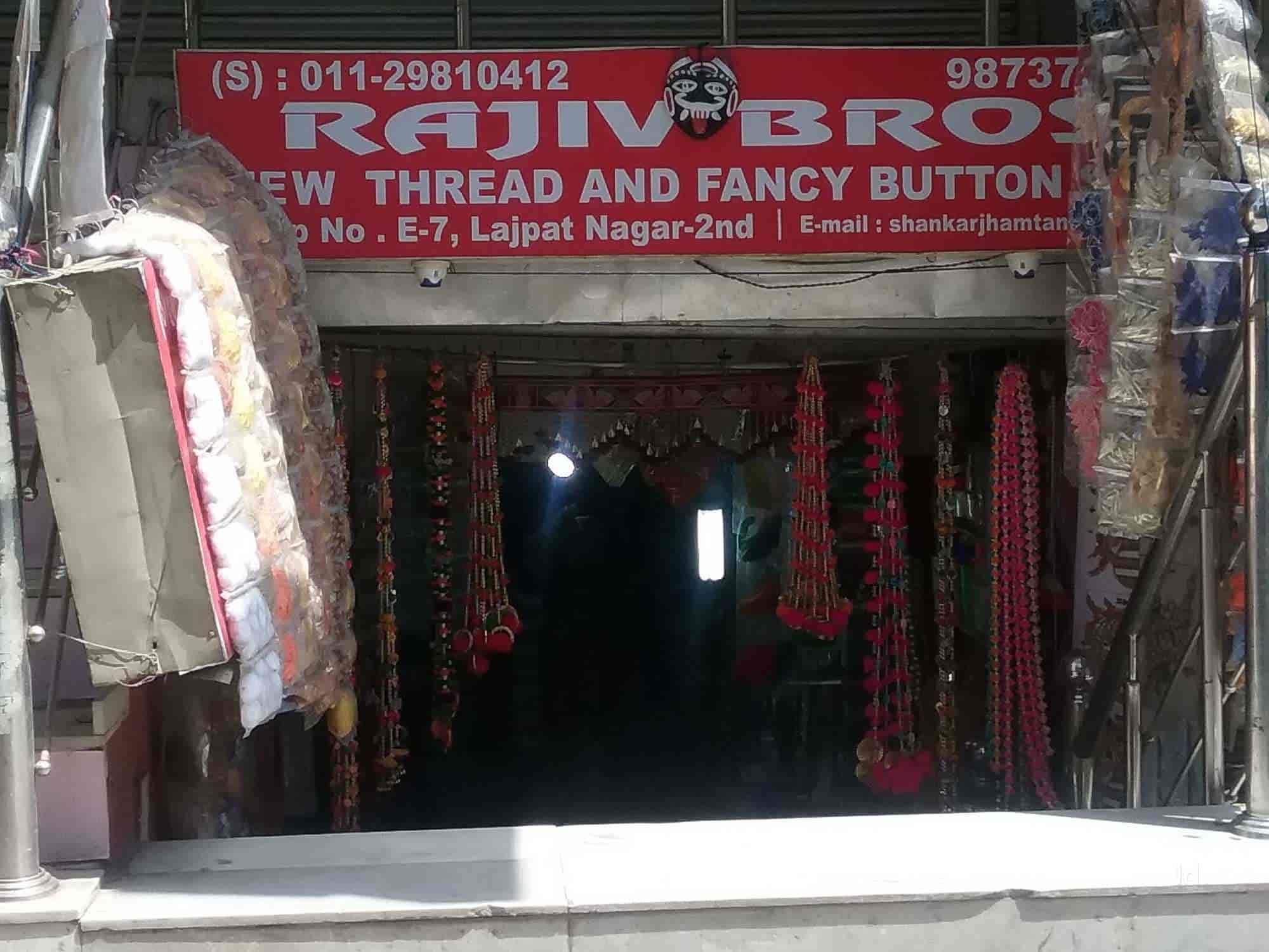 Rajiv Bros Lajpat Nagar 2