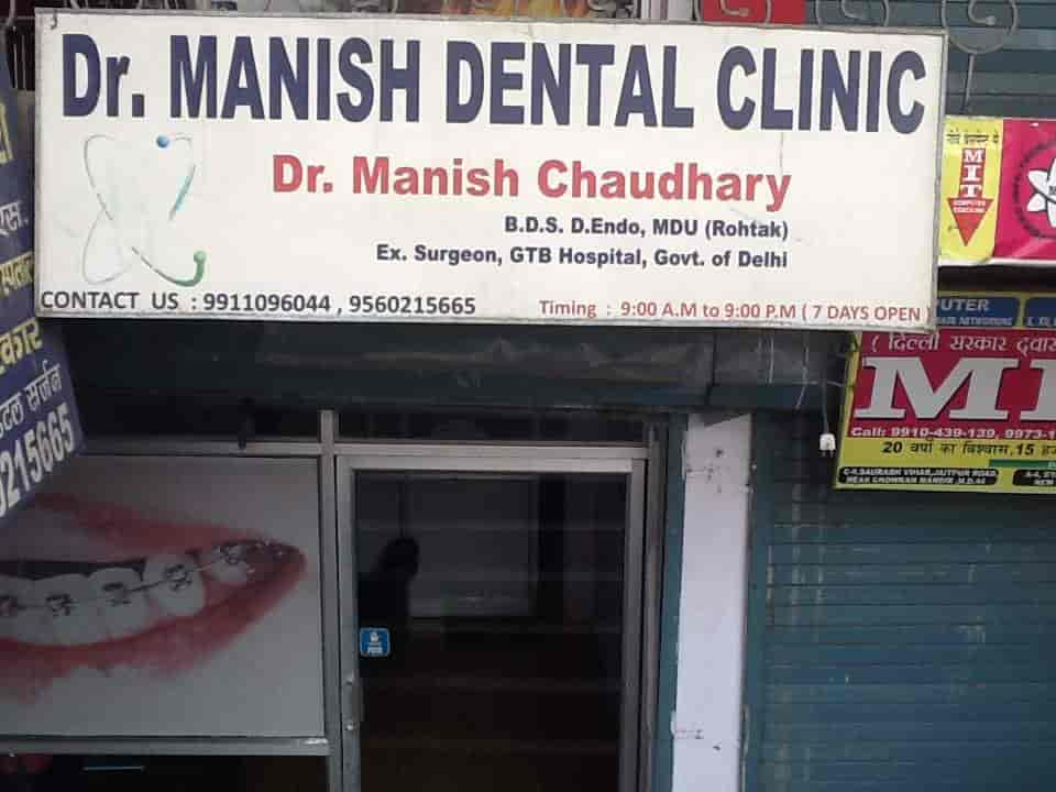 Dr  Manish Dental Clinic - Dentists - Book Appointment