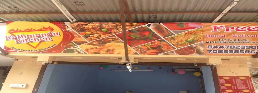 Kathmandu Kitchen (closed Down), Laxmi Nagar - in Delhi - Justdial