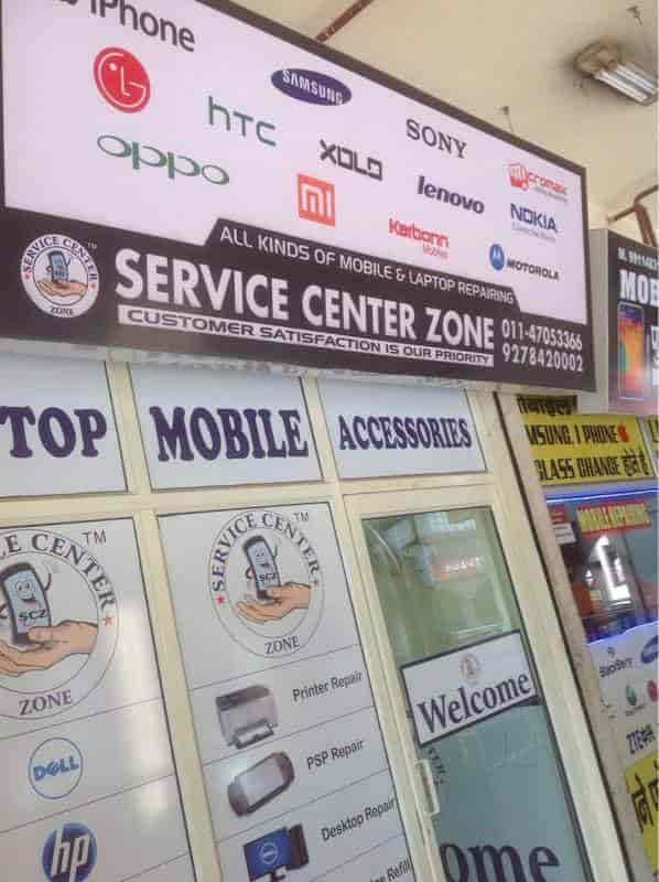 Authorized Service Centres / Authorized Collection Centres