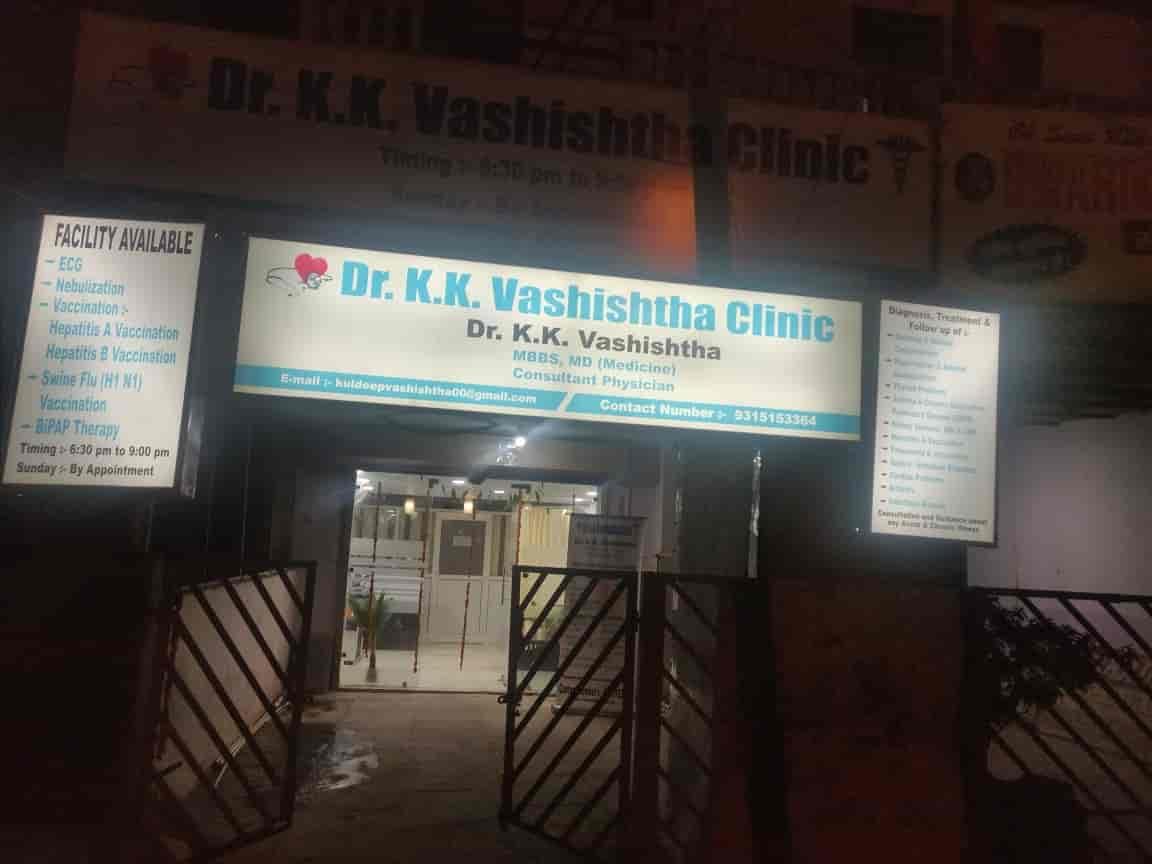 Top 20 Typhoid Fever Treatment Doctors in Delhi - Justdial