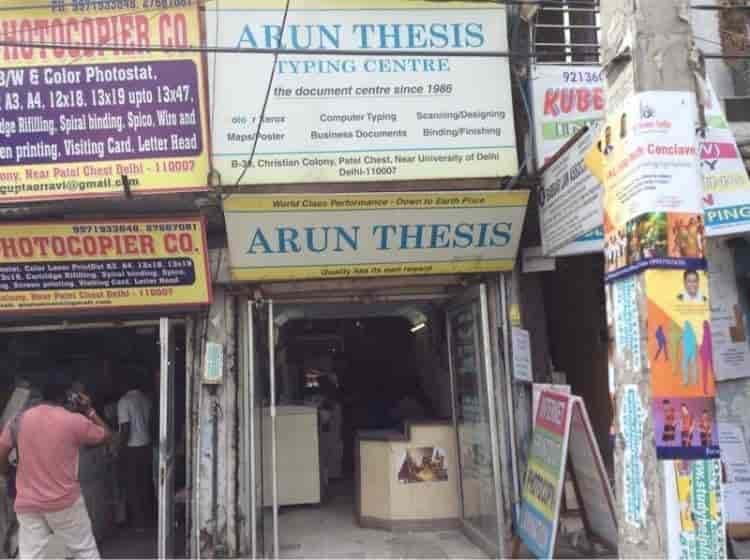 Arun thesis patel chest
