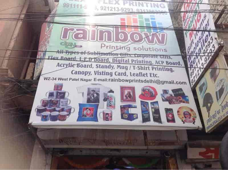 Rainbow printing solution west patel nagar printing press in rainbow printing solution west patel nagar printing press in delhi justdial reheart Gallery