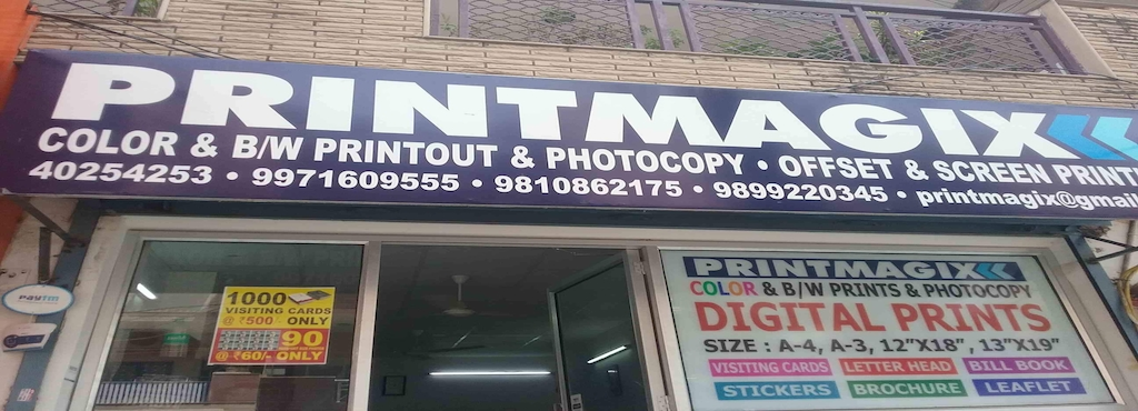 Printmagix west patel nagar printers for visiting card in delhi 50 1 votes reheart Gallery