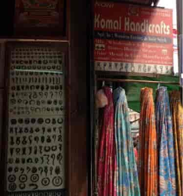 Top 20 Bone Handicraft Exporters In Delhi Justdial