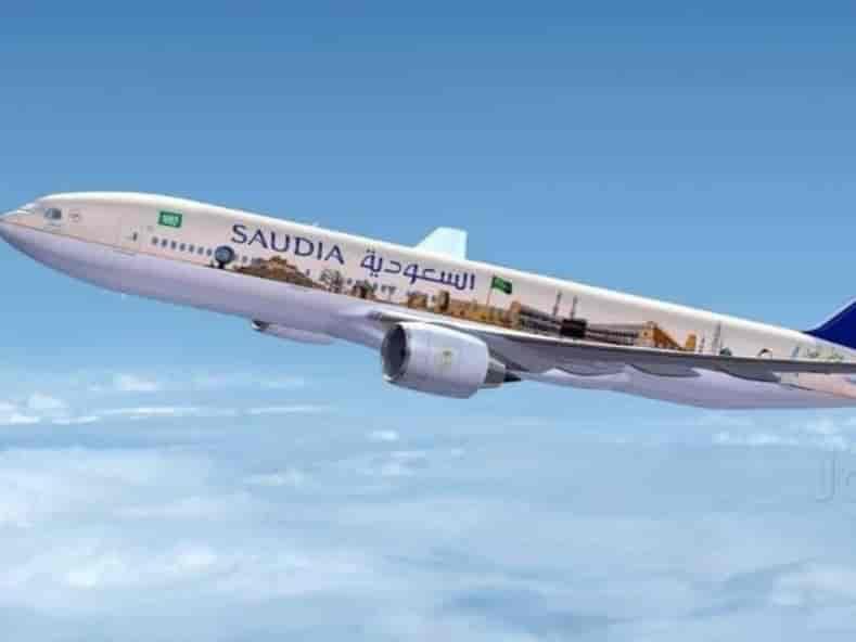 Saudi Arabian Airlines City Office K G Marg Saudia International In Delhi Justdial
