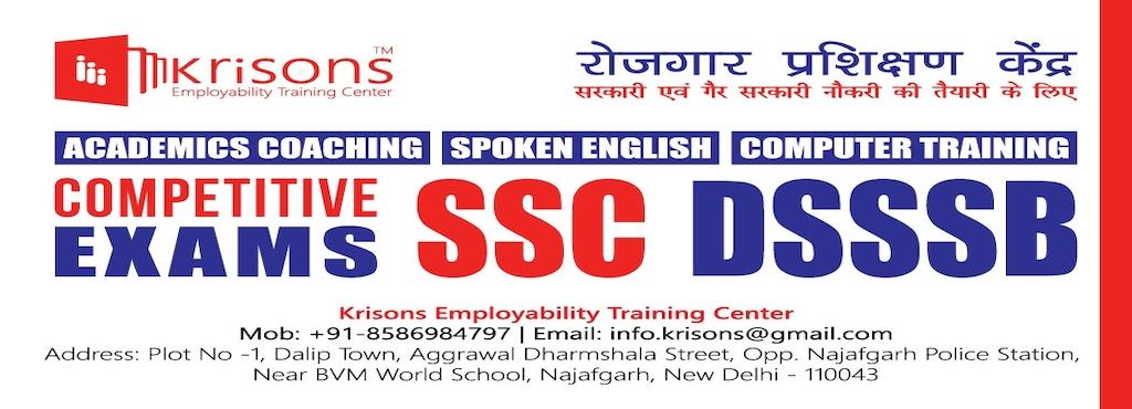 Krisons Employability Training Center Najafgarh Language - World no 1 language
