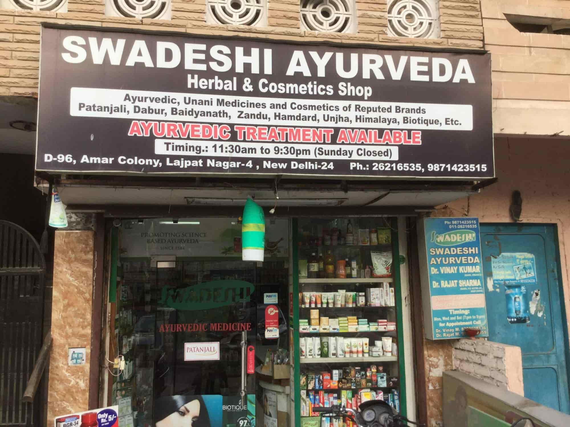 Swadeshi Ayurveda Amar Colony Lajpat Nagar