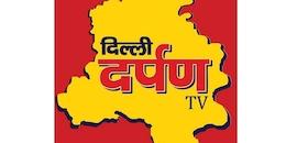 Top 100 News Satellite Channels in Delhi - Best News