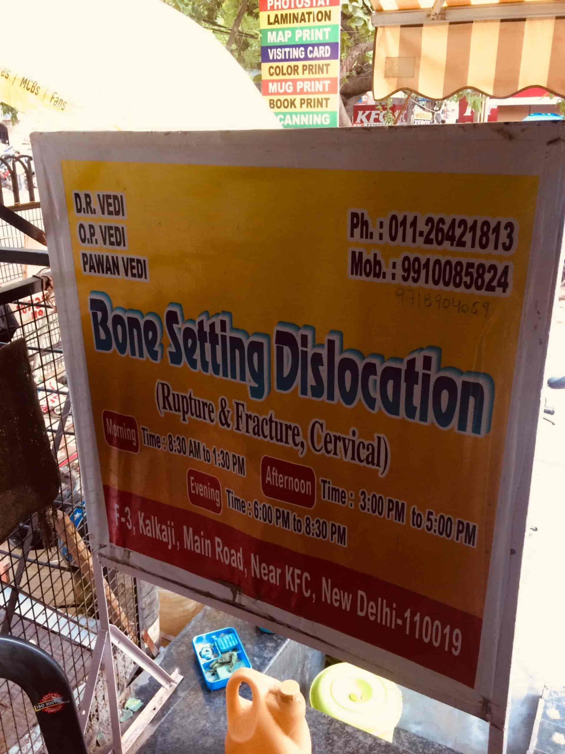 D R Vedi & O P Vedi Massage & Exercise Expert, Kalkaji