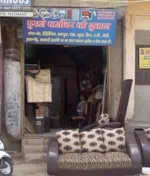 Old Furniture Shop Uttam Nagar Delhi - Second Hand Furniture