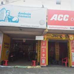 Siscon Tmt Top Siscon Tmt Bar Dealers In Dhanbad À¤¤ À¤¤ À¤¬ À¤° À¤¡ À¤²à¤° À¤¸ À¤¸ À¤¸ À¤• À¤§à¤¨à¤¬ À¤¦ Best Siscon Tmt Bar Dealers Justdial top siscon tmt bar dealers in dhanbad