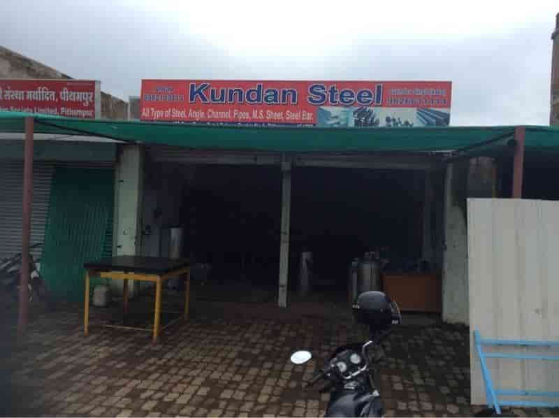 Kundan Steel, Pithampur - Hardware Shops in Dhar - Justdial