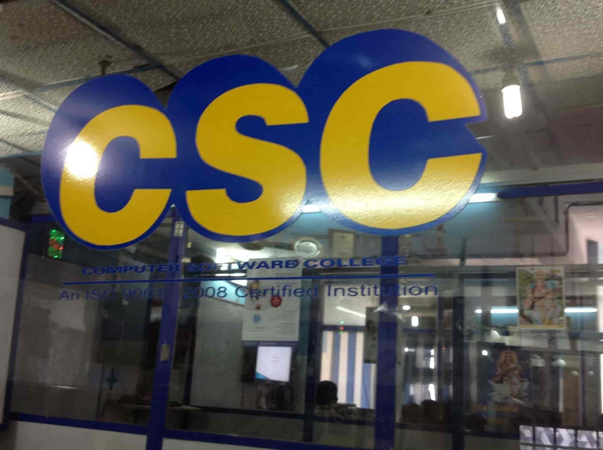 CSC Computer Education, Dharmapuri Ho - Computer Training