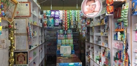 Top Ayurvedic Medicine Shops in Dharmapuri - Best Ayurvedic