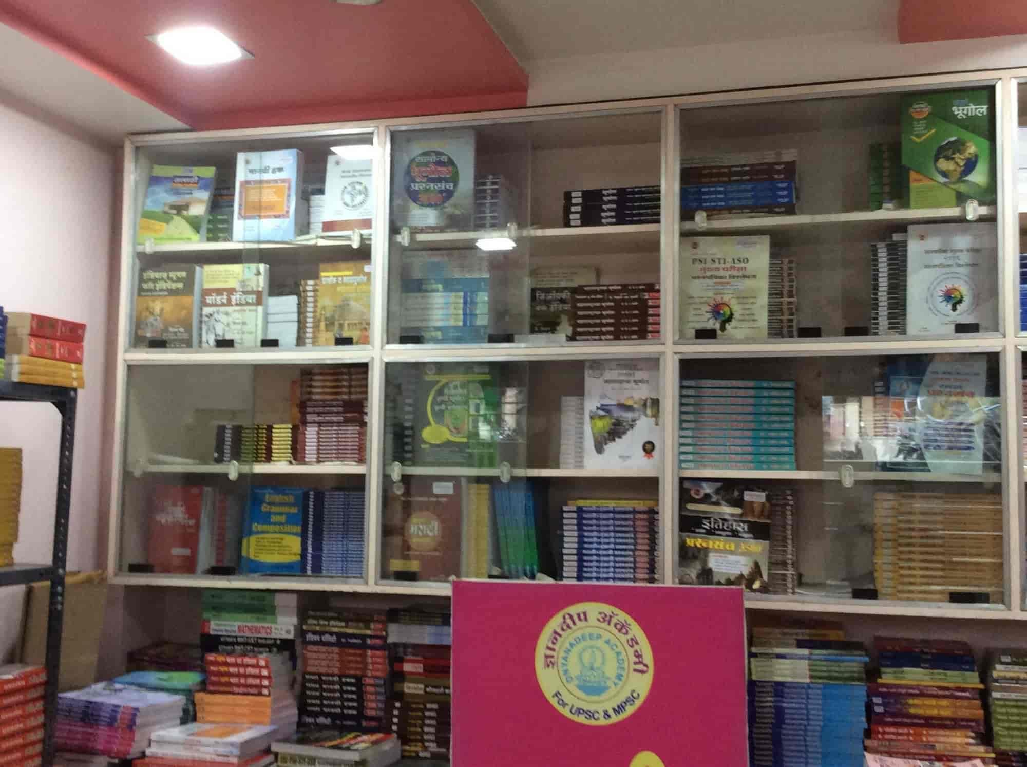 Dnyandeep Book Shop, Dhule Devpur - Mechanical Engineering