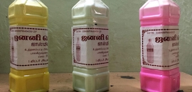 Top Phenyl Dealers in Dindigul - Best Phenyl Suppliers