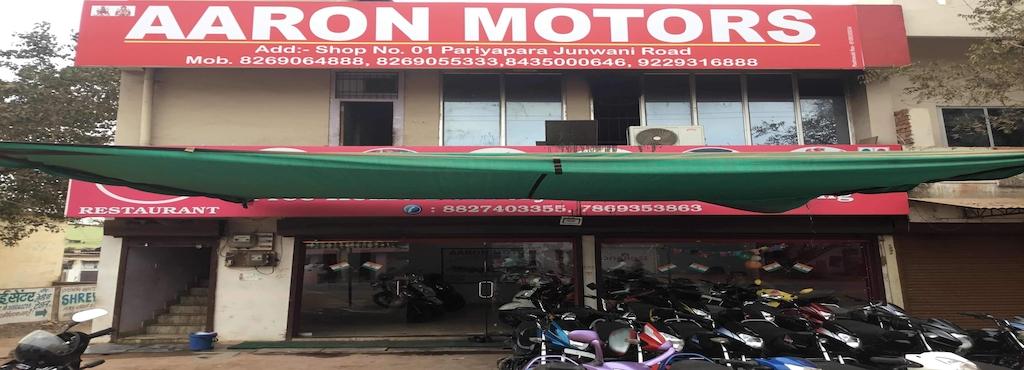 Aaron Motors