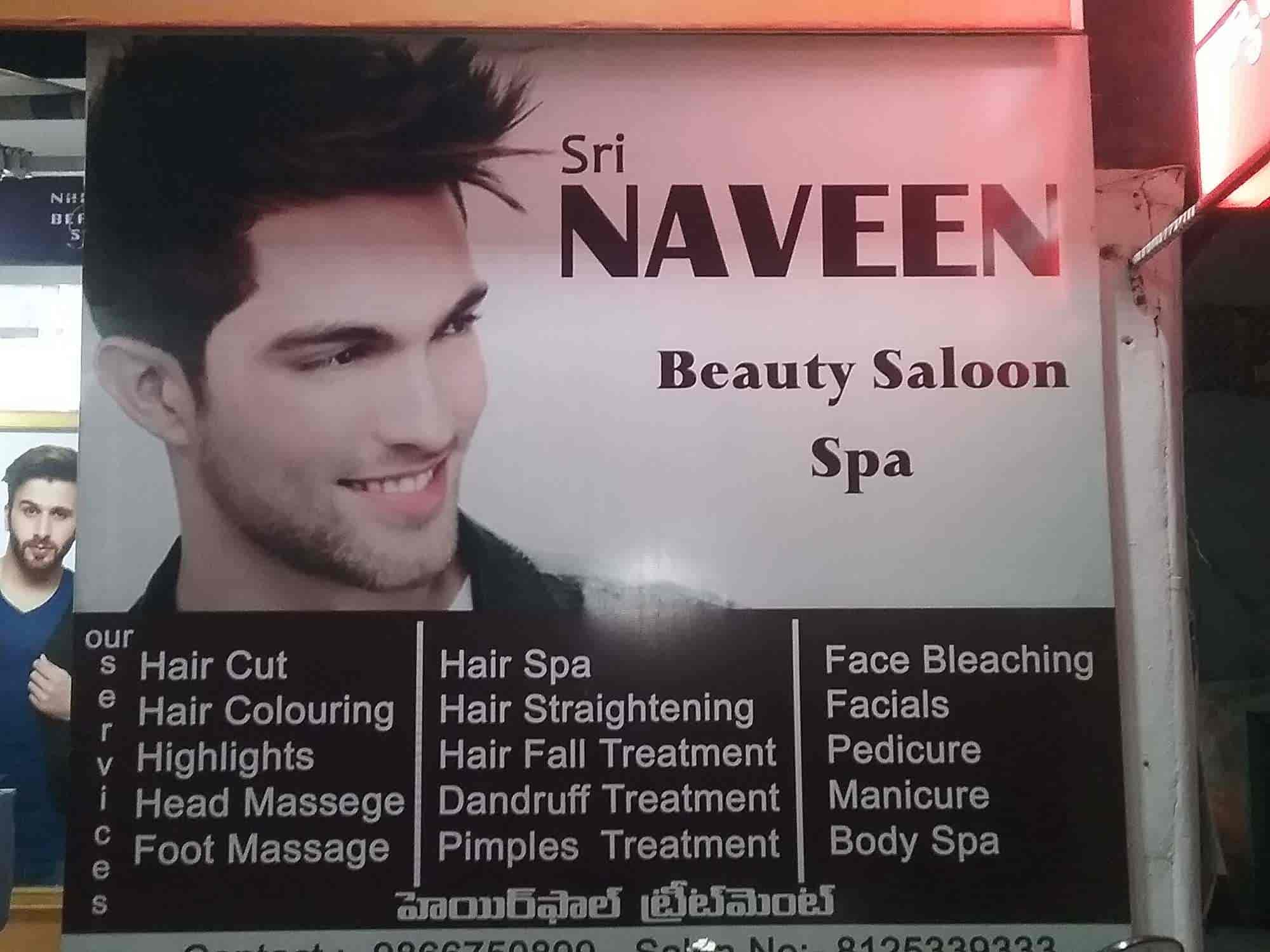 Naveen Gents Beauty Salon Photos Mandapeta East Godavari Pictures Images Gallery Justdial