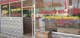 Top 30 Egg Wholesalers in Ernakulam - Justdial
