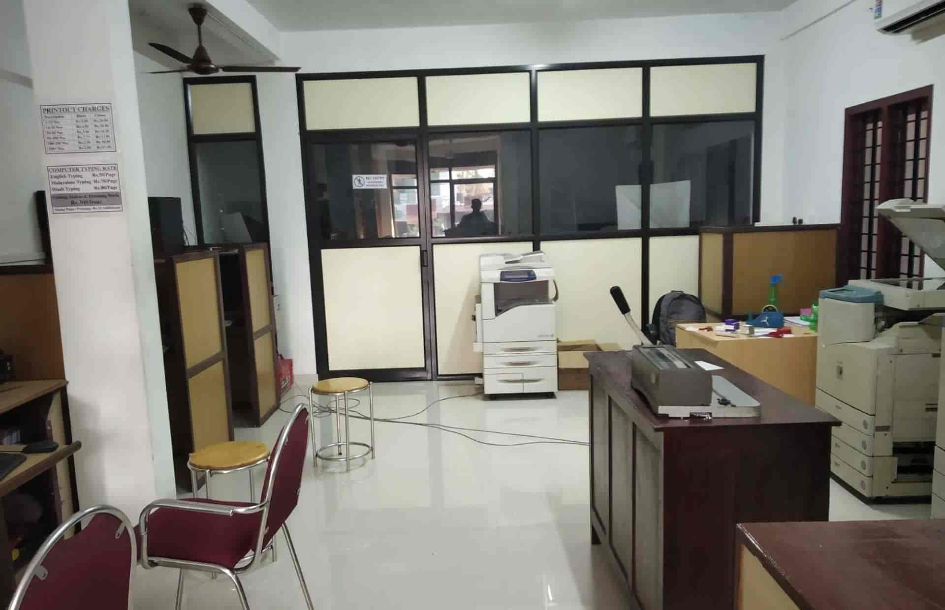interior design meaning in malayalam hindi