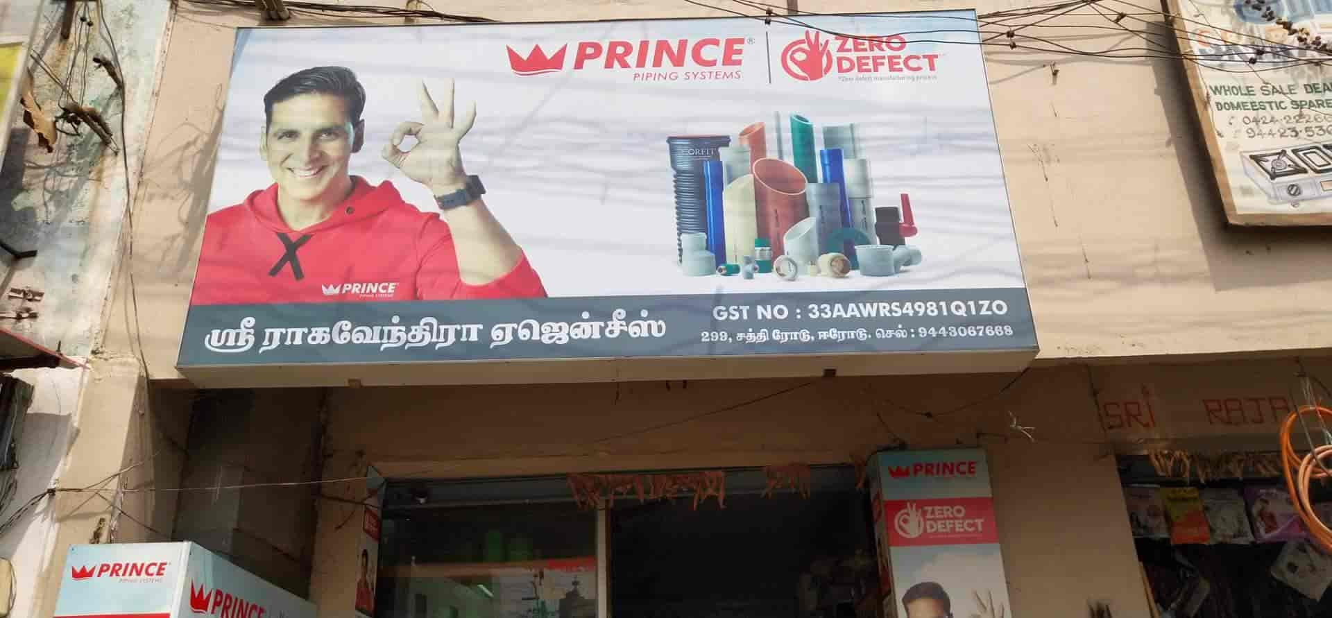 Sri Raghavendra Traders, Sathy Road - Wire Dealers in Erode