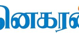 Top 3 newspaper distributors in palayapalayam best news paper.