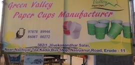 Top 10 Paper Cups in Perundurai Road-Erode Collectorate