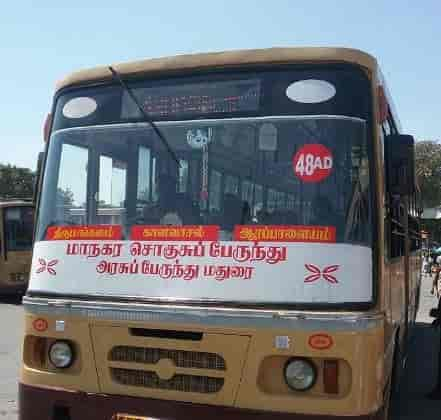 Tamilnadu State Transport Corporation Ltd, Erode Ho - Bus
