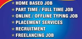 Top Offline Data Entry Job Works in Punjai Puliampatti
