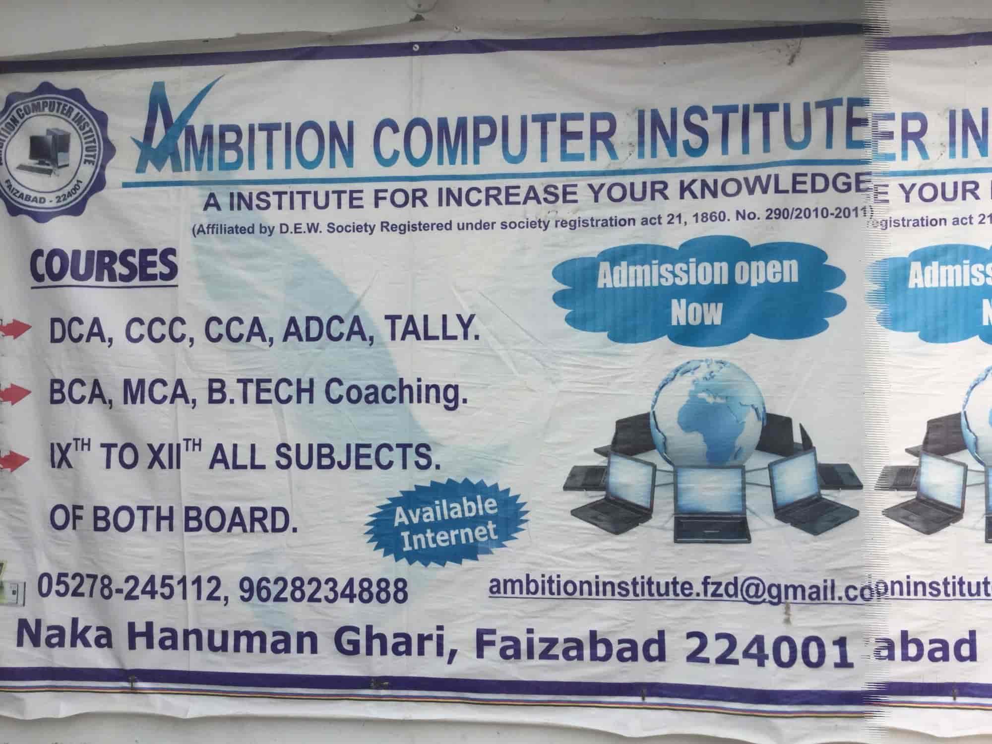 Ambition Computer Institute, Faizabad City - Computer