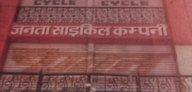 Bicycle Dealers in Faizabad City Faizabad - Cycle Shops