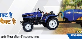 Top 50 Tractor Dealers in Hubli - Best Agricultural Tractor