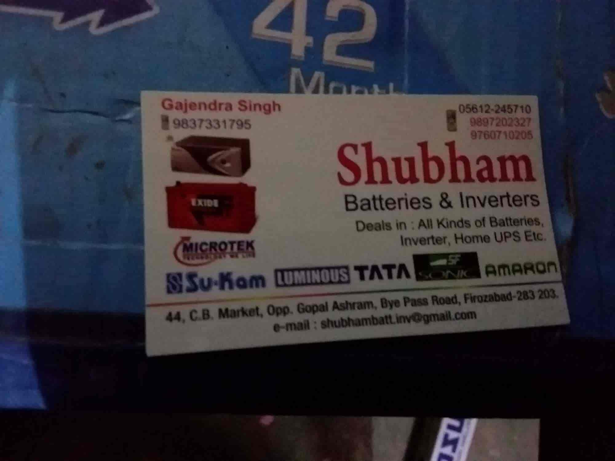 Shubham Batteries & Inverters, Akalabad Hasanpur