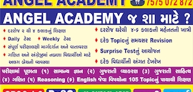 Top 100 Coaching Classes in Gandhinagar-Gujarat - Best